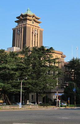 Nagoya City Hall, Nagoya
