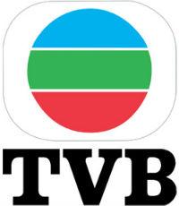 Nhạc Phim TVB HK Collection