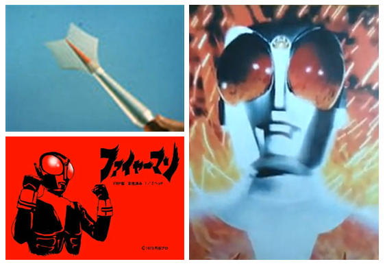 Fireman aka MagmaMan 1973 Japanese Tokusatsu