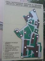 Институт Хирургии имени Вишневского на Большой Серпуховской - план-схема
