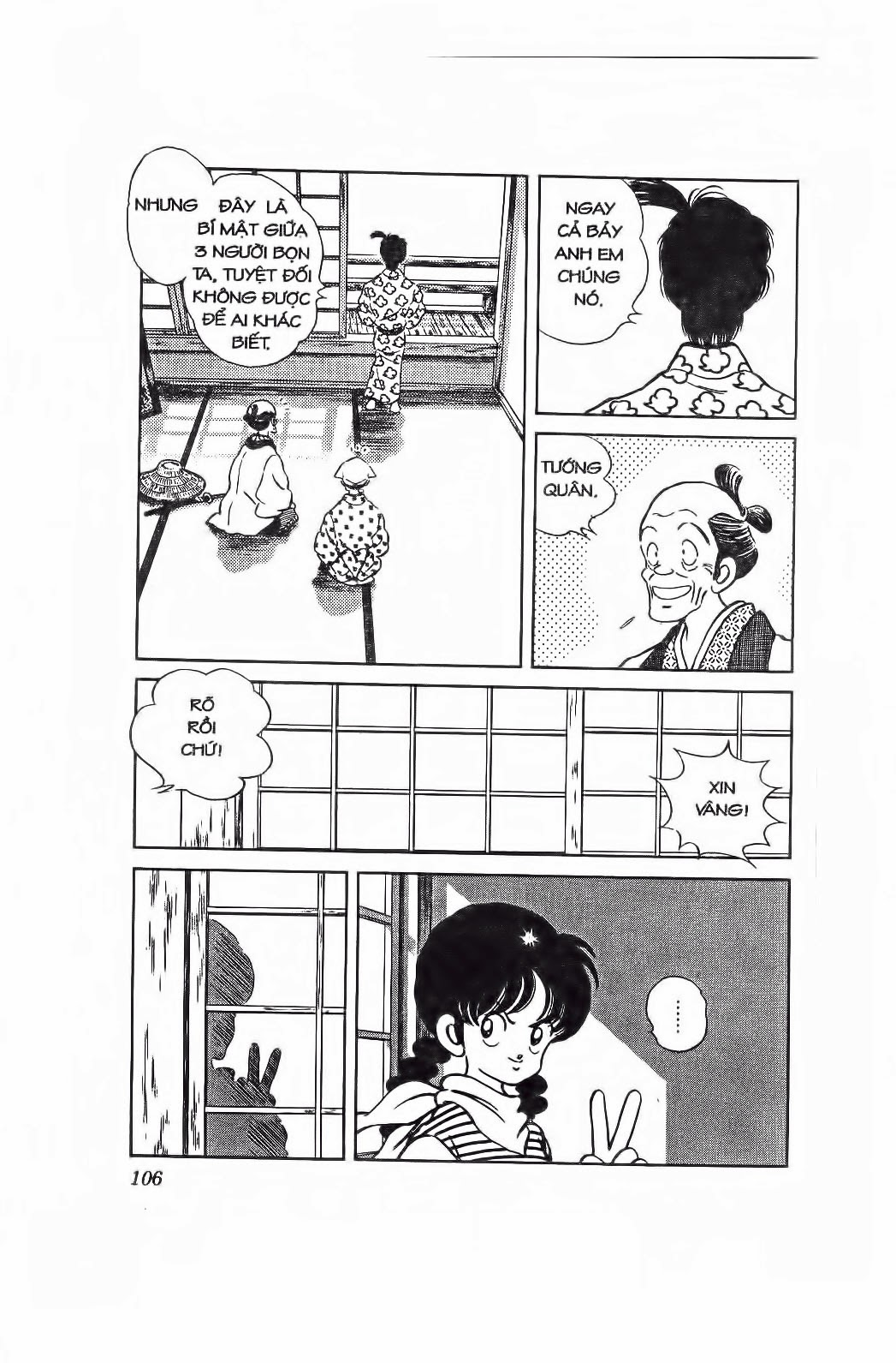 Nijiiro Togarashi - Ớt Bảy Màu chap 95 - Trang 11