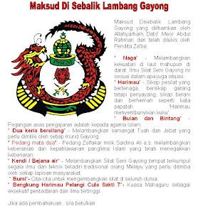maksud gambar yang ade at lambang silat gayong malaysia yang terkyny