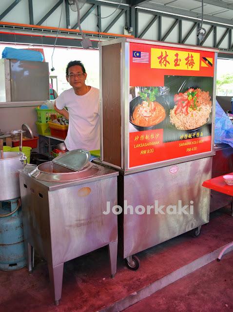 Sarawak-Kolo-Mee-Sutera-Mall-Johor-Bahru