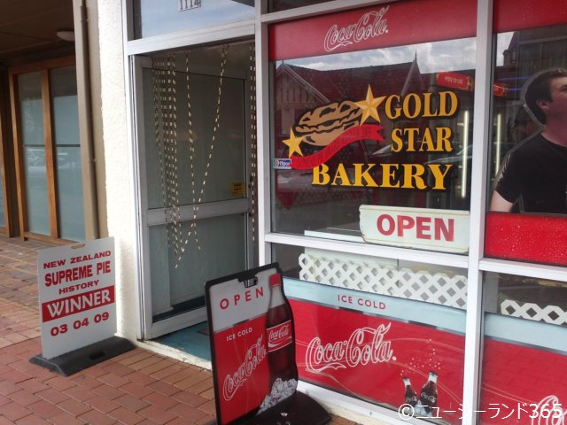 Gold Star Bakery