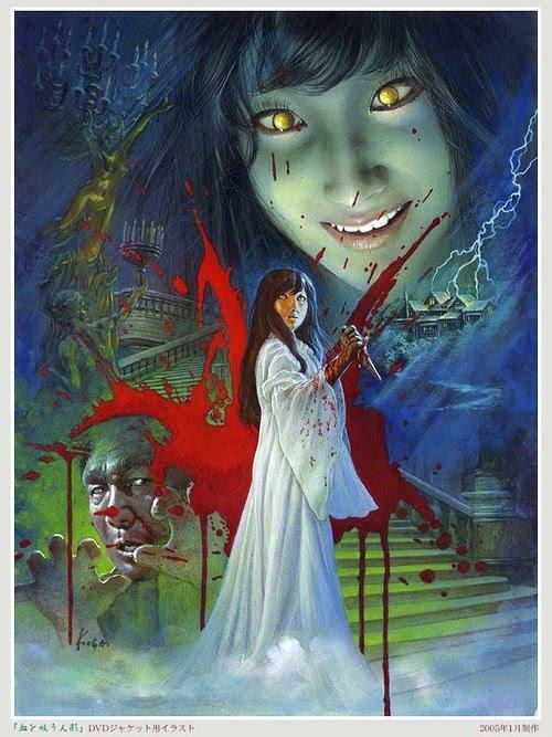 http://3.bp.blogspot.com/-80LMxkRr9Vk/TXjswswev_I/AAAAAAAAWUI/MAWpwcwLMFQ/s1600/Vampire%2BDoll.jpg