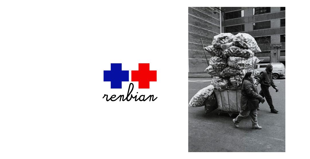 ++ renbian