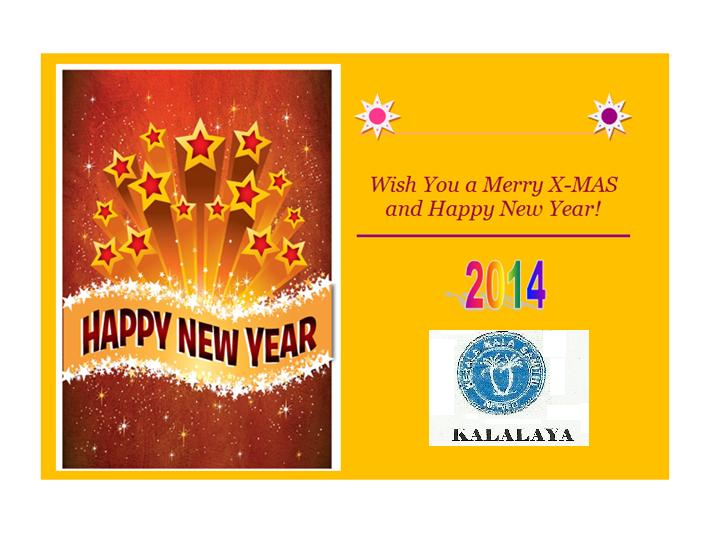 Kalalaya neyveli december 2013 x mas new year greetings m4hsunfo