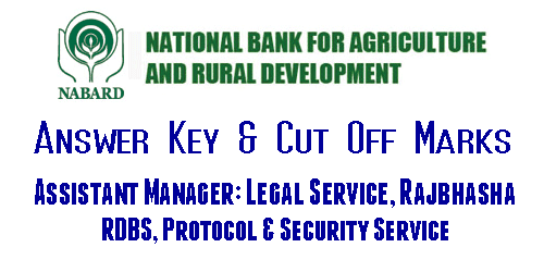NABARD Assistant Manager Answer Key 2017