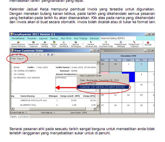 Ebooks untuk sistem perdagangan