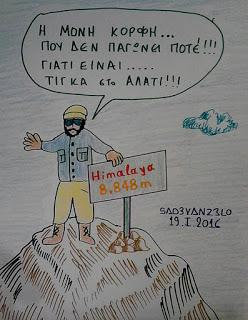Hiamalaya salt