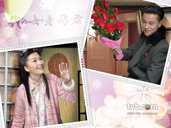 Bottled Passion TVB Drama Astro on Demand