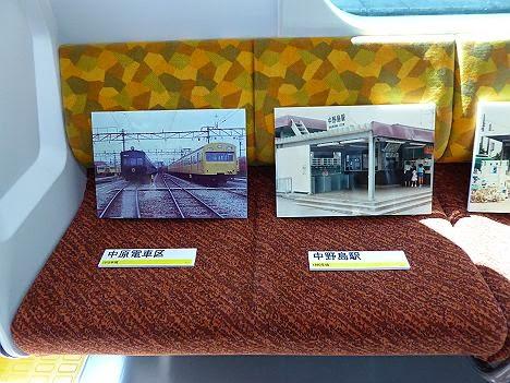 E233系8000番台車両展示会@登戸駅2番線