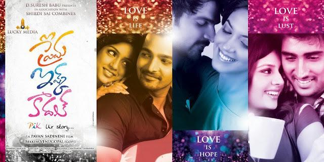 Prema Ishq Kaadal Movie Posters