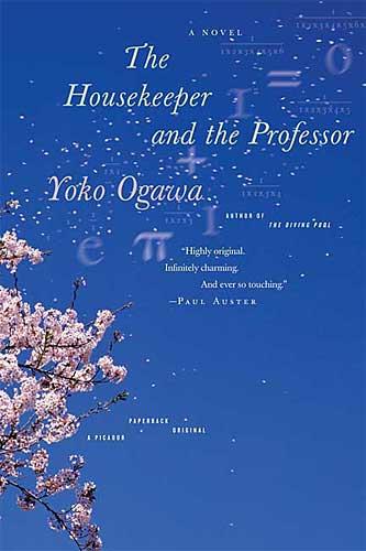 Care Home Housekeeper Cv
