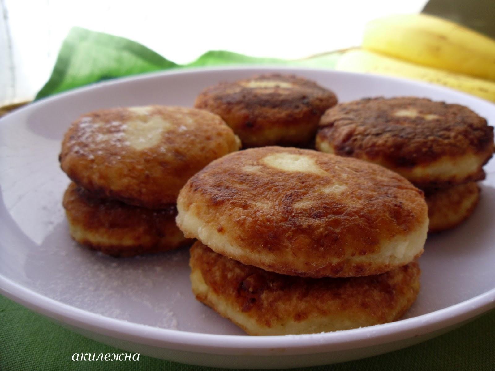 Сырники (банановые) пошаговый рецепт с фото - Вкуссовет. ру