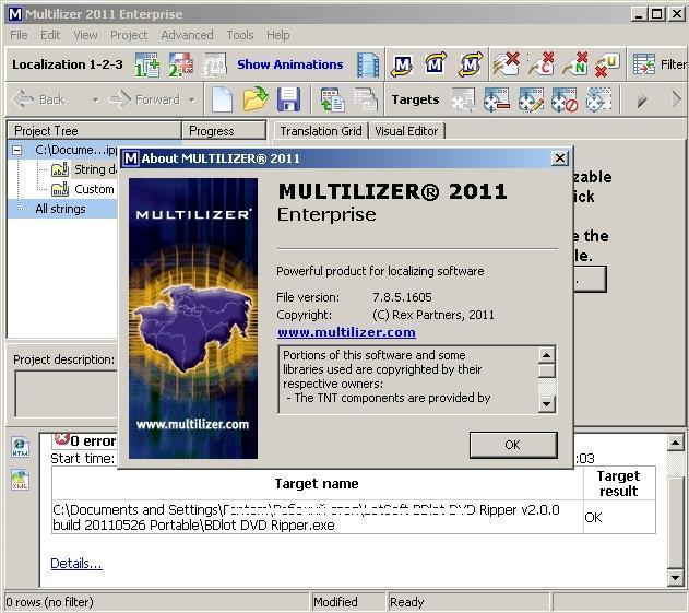 Multilizer pdf translator скачать бесплатно торрент