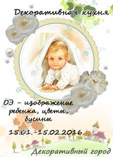 http://dekograd.blogspot.ru/2016/01/blog-post_15.html