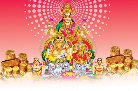 Akshaya Tritiya 2014 Wallpapers