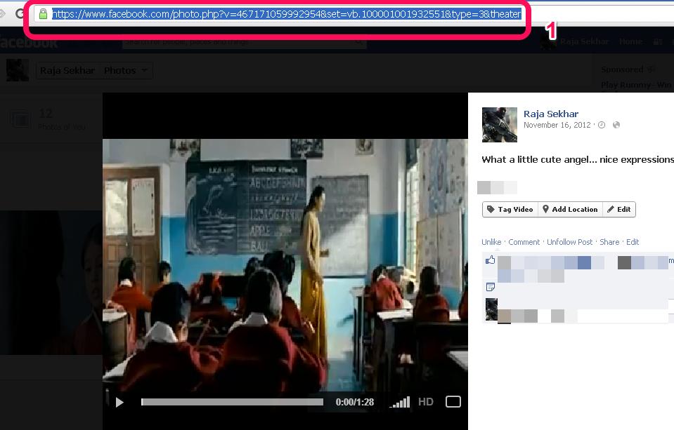 كيفية تحميل الفيديوهات المرفوعة على الفيس بوك