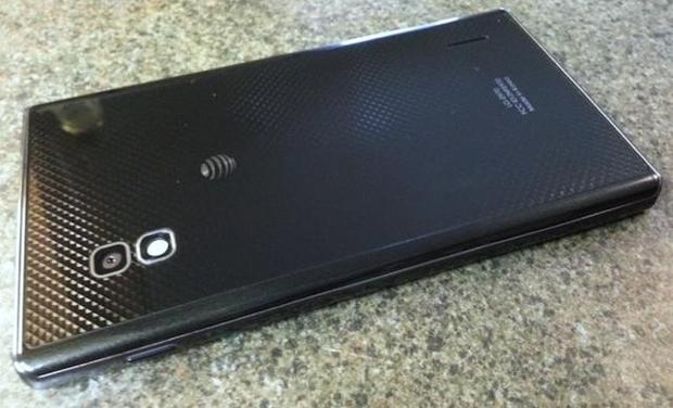 LG Optimus G Pro leaked photo