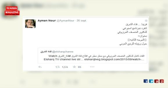 نور في تغريدة تويتر