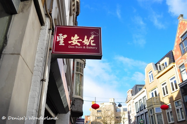 Saint Anne Dim Sum and Bakery, the Hague