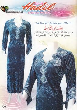 magazine hadil gadoura katifa 2014