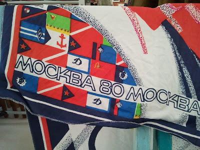 Головной платок с олимпийской символикой