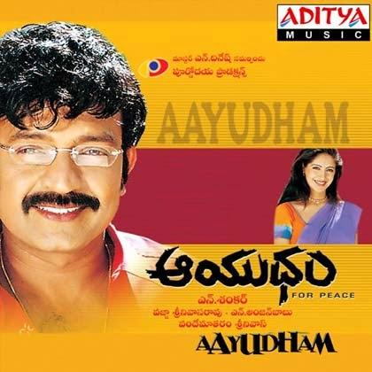 Aayudham (2003)