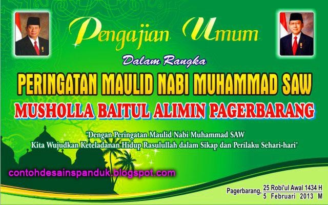 Backdrop Maulid Nabi Musholla Baitul Alimin