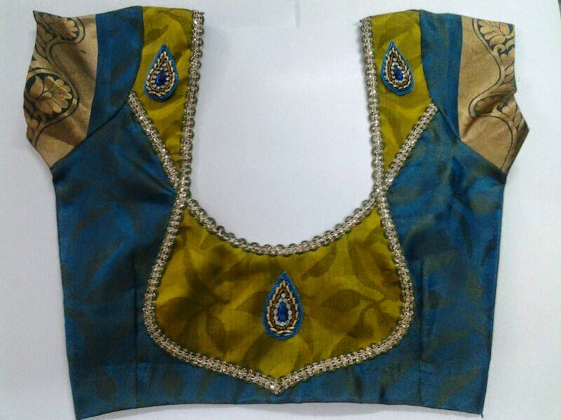 Silk Saree Blouse Designs Back