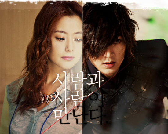 my favourite korean drama amp movie faith the great doctor