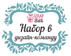 http://scrapboxua.blogspot.com/2015/11/blog-post_2.html