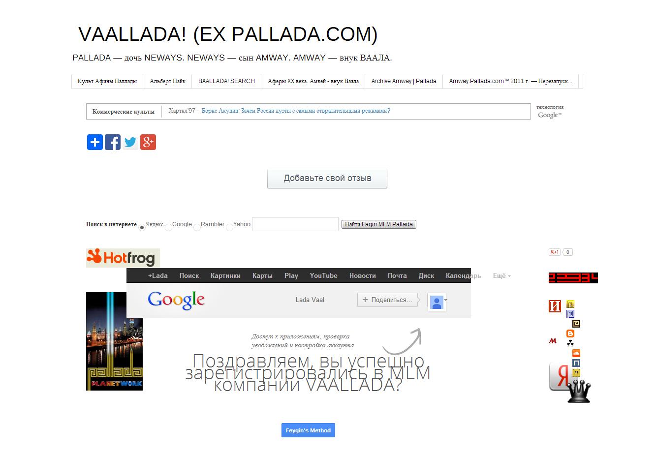 vaallada.blogspot.ru