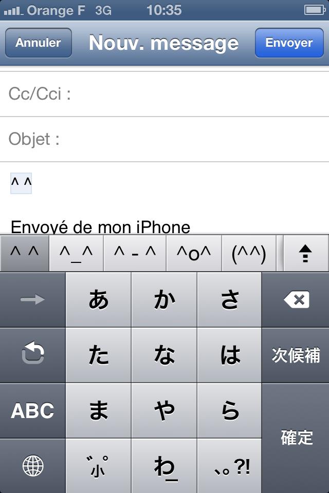 Smiley Japonais Sur Android