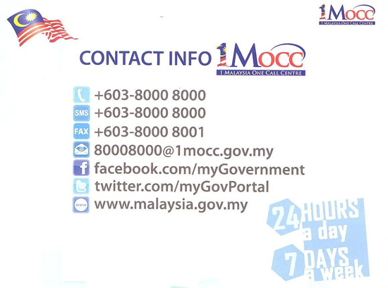 Infografik 1MOCC Agensi Terlibat