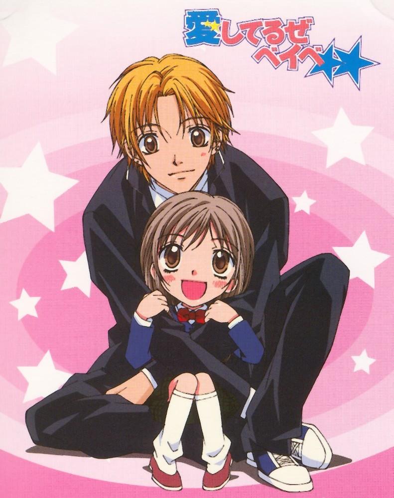 Aishiteruze Baby anime