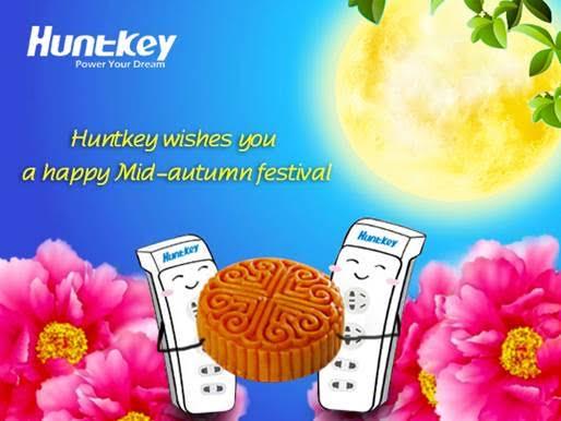 Huntkey Mid-autumn Festival Promo