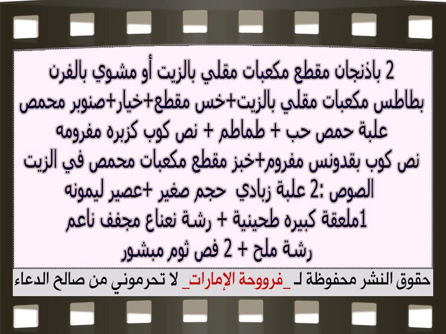 http://3.bp.blogspot.com/-847X1BU_1fo/VYLuYshHuaI/AAAAAAAAPkI/zdYaF_MKSgY/s1600/3.jpg