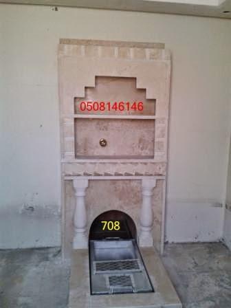 ديكورات مشبات 708