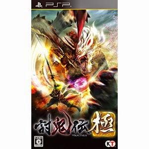 [PSP] Toukiden Kiwami [討鬼伝 極 ] (JPN) ISO Download