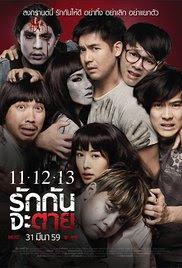 11-12-13 Scary Holiday