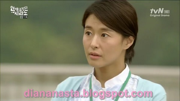 sinopsis dating agency cyrano ep 3 part 2 Sinopsis marriage not dating episode 1 part 1 & part 2 sinopsis marriage not dating episode 2 part 1 & part 2 sinopsis marriage not dating episode 3 part 1 & part 2 sinopsis marriage not.