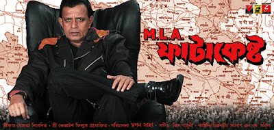 M.L.A Fatakesto Kolkata Bangla Full Movie Online Watch