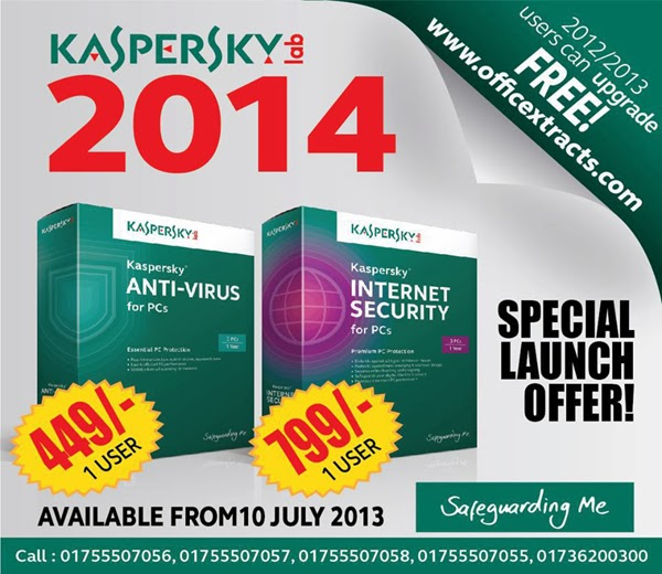 best-antivirus-2014-kaspersky