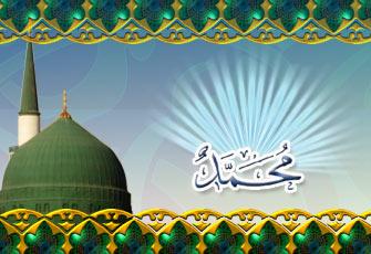 Contoh Teks Pembawa Acara Acara Maulid Nabi Muhammad SAW