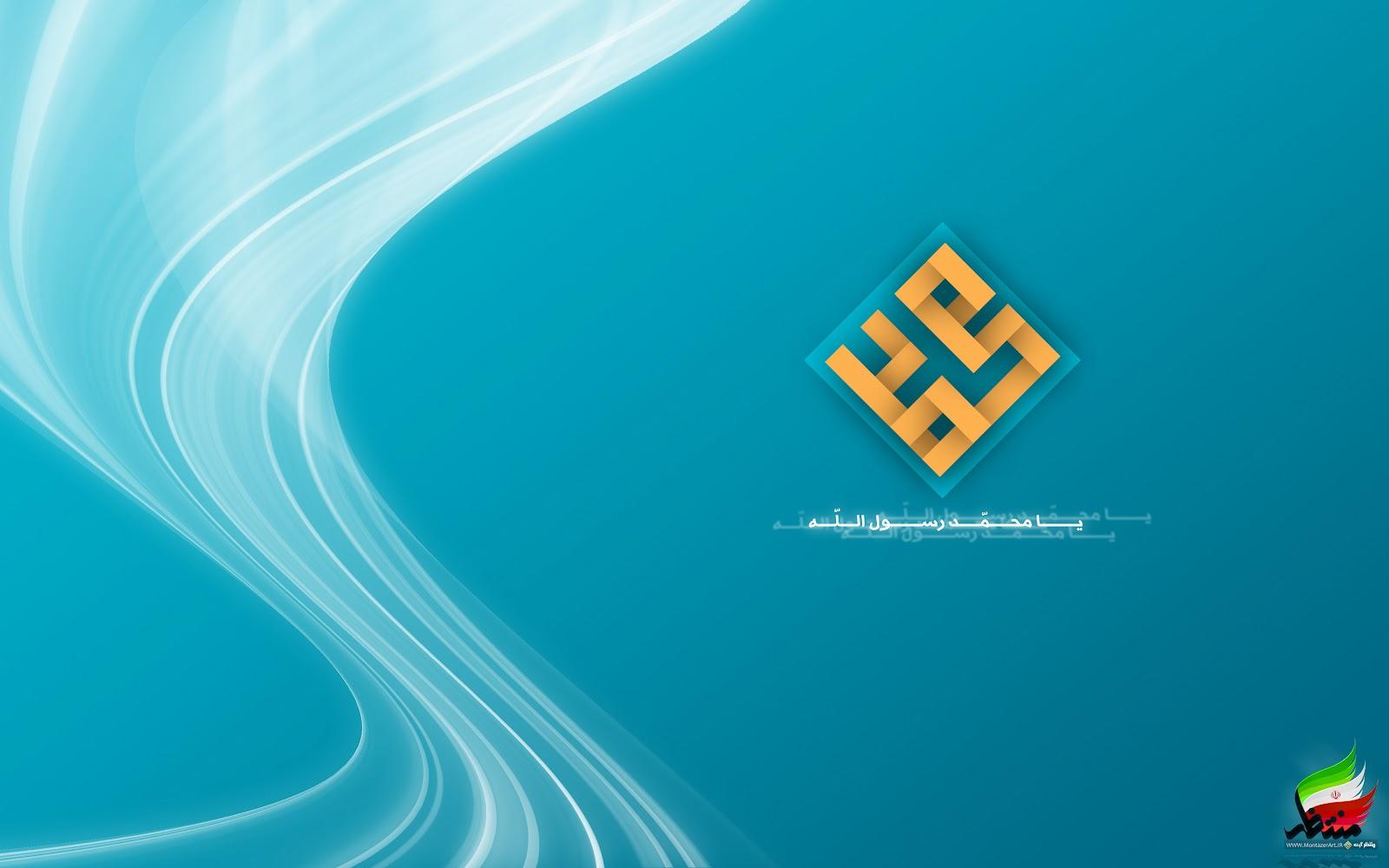 http://3.bp.blogspot.com/-84xURyhDSWg/T2Blis6lGtI/AAAAAAAAAp4/GuIm0UnRDxk/s1600/Wallpaper+Muhammad+Rasulullah+%252831%2529.jpg