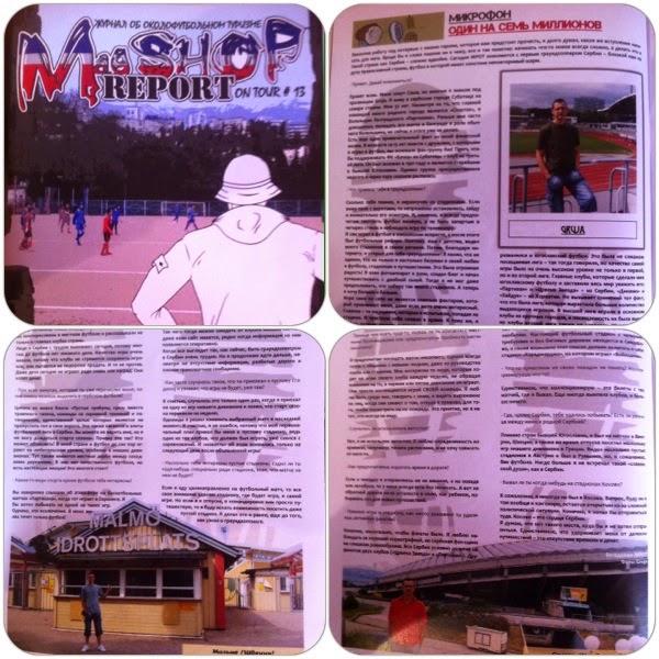 MAG SHOP REPORT 31.12.2013.