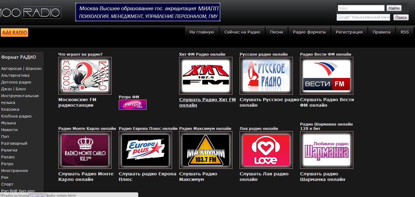 Guzeicom  онлайн радио онлайн ТВ фоторепортажи