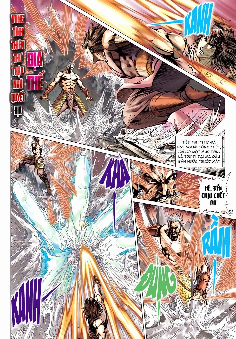 Thần Châu Kỳ Hiệp chap 32 – End Trang 22 - Mangak.info